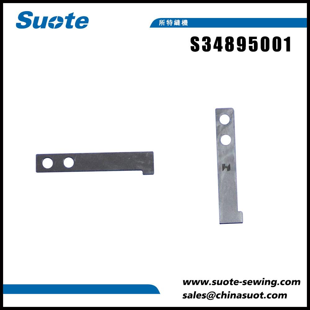 S34895001 Фіксаваны нож для 9820